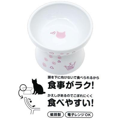 脚付フードボウル ピンク L オリジナル