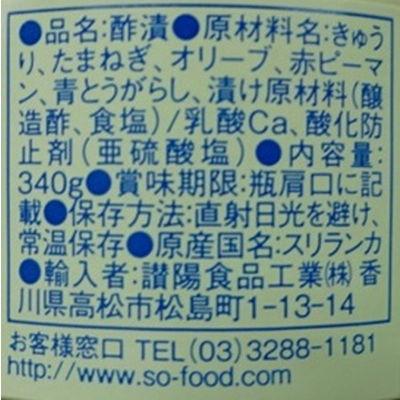 讃陽食品工業 バンデリージャ 179744 340g瓶×4本(直送品)
