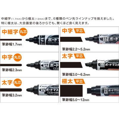 パイロット ホワイトボードマーカー ボードマスター 中字丸芯 青 WMBM-12L 10本