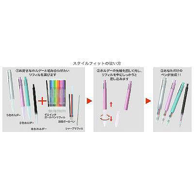 三菱鉛筆(uni) スタイルフィットリフィル芯 シグノインク 0.38mm 赤 UMR-109-38 1本