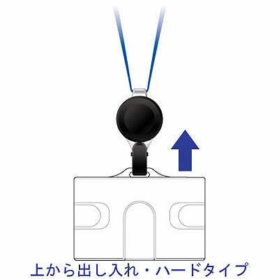ソニック リール式吊下げ名札 ハードタイプ 青 NF-948-B 1袋(10組入) (取寄品)