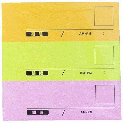 【強粘着】スリーエム ポスト・イット強粘着やることメモ オレンジ、ライム SSP-13YK 1箱(10パック入) (取寄品)