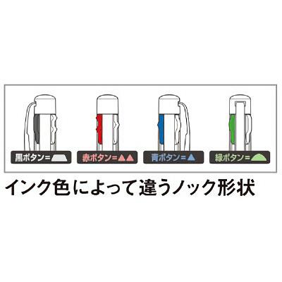 3色ボールペン リポータースマート 5本
