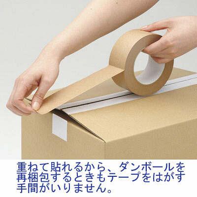 「現場のチカラ」アスクル 重ね貼りできるクラフトテープ 白 50mm×50m巻 1セット(150巻:50巻入×3箱)