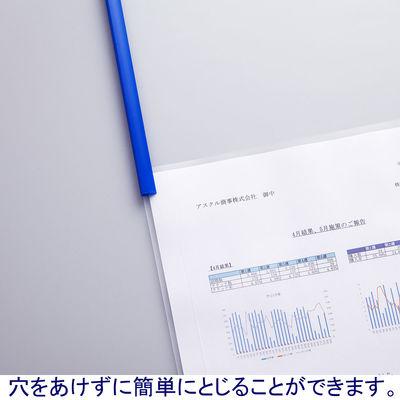 アスクル レール式クリアーホルダー A4タテ 10枚とじ ブルー 120冊