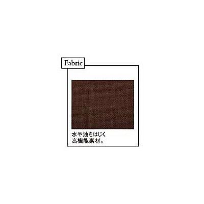 トンボ キラク 腰巻エプロン BL CR019-48-BL (取寄品)