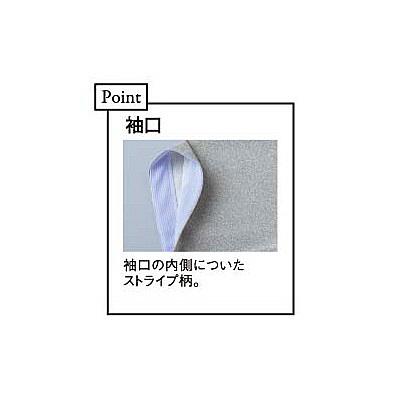 トンボ キラク ニットシャツ男女兼用 S CR145-88-S (取寄品)