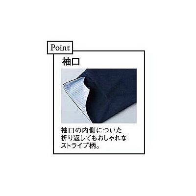トンボ キラク レディスニットシャツ7分丈 L CR146-03-L (取寄品)