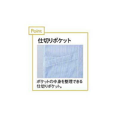 トンボ キラク ニットシャツ男女兼用 S CR147-14-S (取寄品)