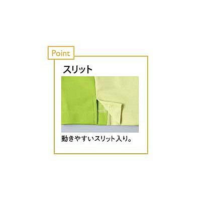 トンボ キラク ニットシャツ男女兼用 L CR155-40-L (取寄品)