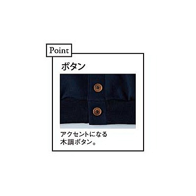 トンボ キラク ボタンダウン風ジャケット男女兼用 L CR157-03-L (取寄品)