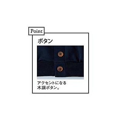 トンボ キラク ボタンダウン風ジャケット男女兼用 M CR157-89-M (取寄品)