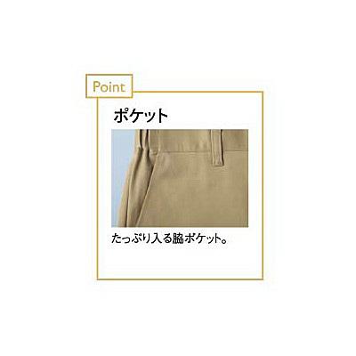 トンボ キラク メンズカーゴパンツ 96cm CR571-28-96 (取寄品)
