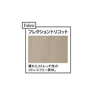 トンボ キラク メンズ フリーアクションパンツ(フレクションパンツ) 76cm CR572-28-76 介護ユニフォーム 1枚 (取寄品)