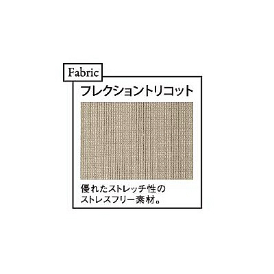 トンボ キラク メンズフレクションパンツ 110cm CR572-88-110 (取寄品)