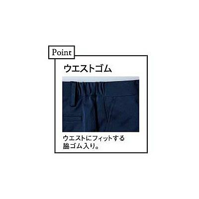 トンボ キラク レディス8分丈フレクションパンツ 63cm CR583-88-63 (取寄品)