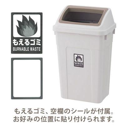 カラー分別ダスト ワイド 可燃用