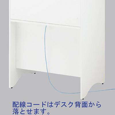 Composad パネルデスクライン ベース 幅1200×奥行600mm ホワイト 1台(3梱包) (取寄品)