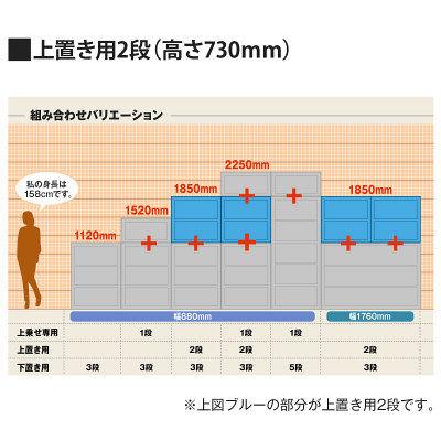 Ceha A4スチール書庫 両開き 2段 上置き用 オーク 幅880×奥行400×高さ730mm 1台(2梱包)
