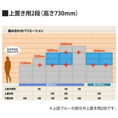 Ceha A4スチール書庫 両開き 2段 上置き用 ダーク 幅880×奥行400×高さ730mm 1台(2梱包)