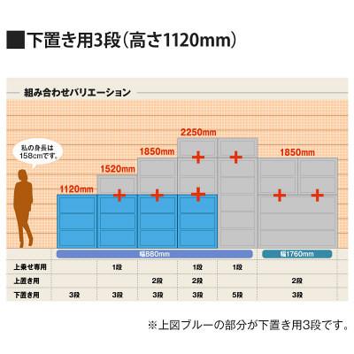 Ceha A4スチール書庫 両開き 3段 下置き用 オーク 幅880×奥行400×高さ1120mm 1台(2梱包)