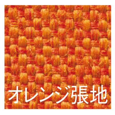 スマイル 木製ラウンドスツール クッション付き オレンジ 1箱(6脚入)