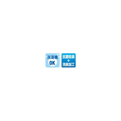 紳士申又(2枚組) ベージュ LL 38909-03 (取寄品)