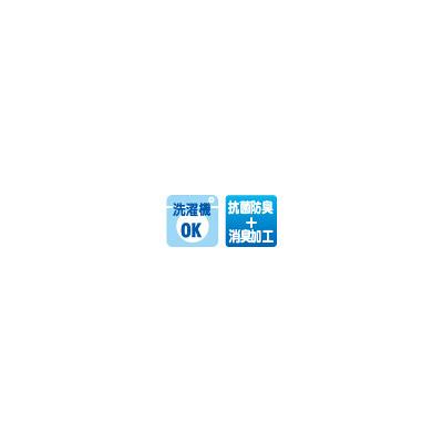 婦人ズロース ピーチ LL 01913-03 1セット(2枚組) (取寄品)