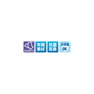 婦人介護フルオープンパジャマ ピンク S 38591-04 1セット (取寄品)