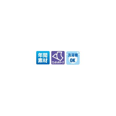 紳士ワンタッチテープパジャマ ブルー L 38750-02 1セット (取寄品)