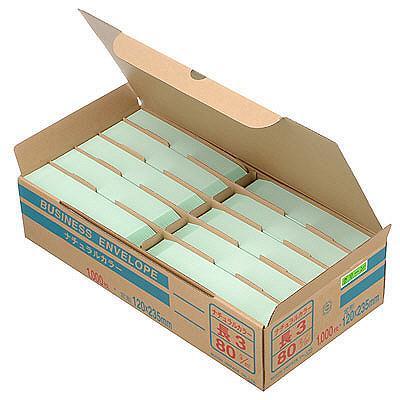 ムトウユニパック ナチュラルカラー封筒 長3 グリーン 1000枚