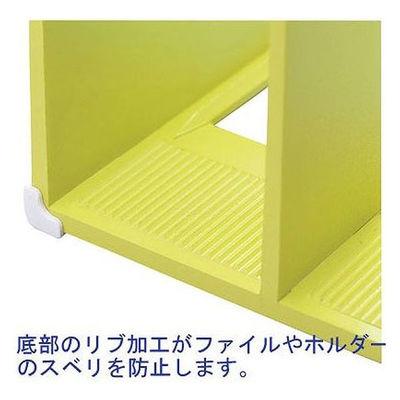 仕切りラック S 黄緑