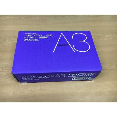 アスクル にじみにくい普通紙 A3 50m巻 1箱(2本入)