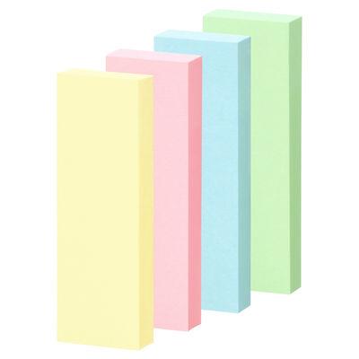 ふせん4色 75×25mm 20冊