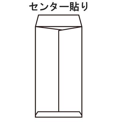 ムトウユニパック ケント紙封筒 テープ付 長4〒枠あり 1000枚
