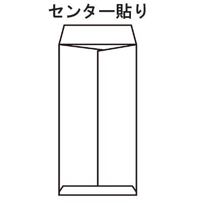 ムトウユニパック ケント紙封筒 テープ付 長4〒枠あり 100枚
