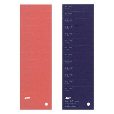 DICグラフィックス DICカラーガイド 第20版 1セット(3冊入)