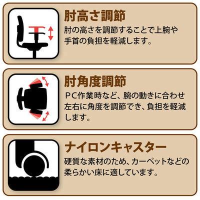 イトーキ エピオス オフィスチェア ハイバックメッシュ 肘無し ブラック/グレー KE-450GB-ZGT1C7 1脚 (直送品)