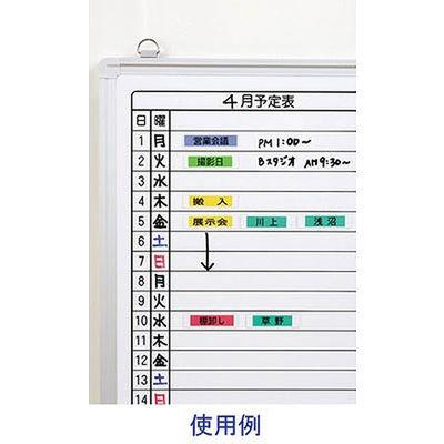 マグエックス マグネットラベル(L) 白 MNAME-L 1パック(10枚入)