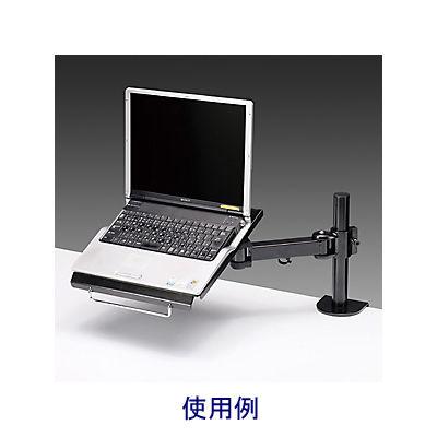 サンワサプライ ノートPCアーム CR-LANPC1 (取寄品)