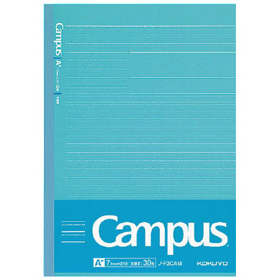 キャンパスノート文章罫 セミB5×5