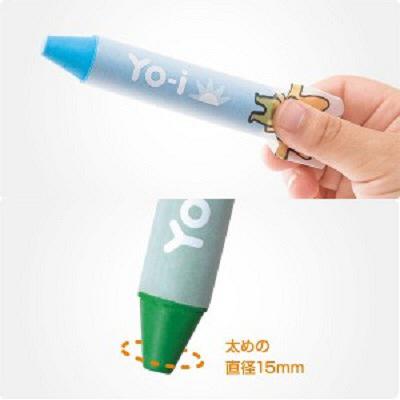 水性クレヨン12色 Yo-i  トンボ