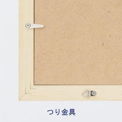 セリオ 木製賞状額ナチュラル B4 SRO-1086