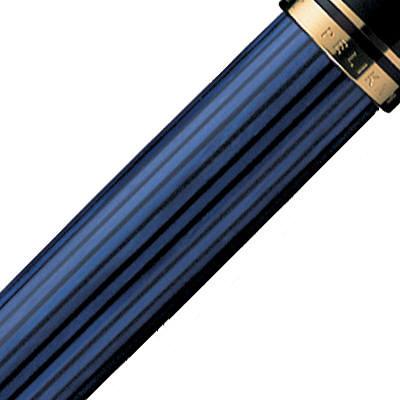 ペリカン 青縞万年筆(取寄品)