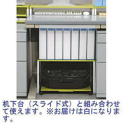 リヒトラブ 机下台 幅520mm 白 A7360-0