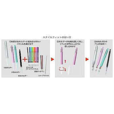 三菱鉛筆(uni) スタイルフィットリフィル芯 シグノインク 0.28mm 黒 UMR-109-28 1本