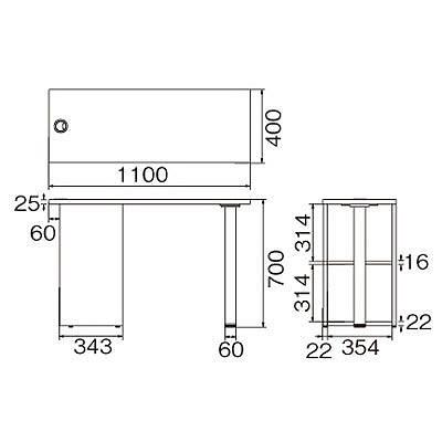 Composad マウロライン 収納付サイドテーブル チェリー 1台(取寄品)