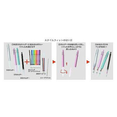 三菱鉛筆(uni) スタイルフィットリフィル芯 シグノインク 0.38mm 黒 UMR-109-38 10本