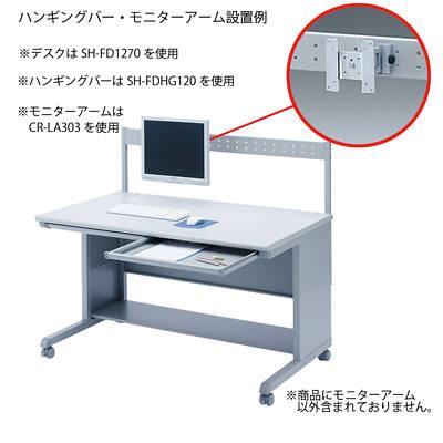 サンワサプライ モニターアーム(1関節タイプ) CR-LA302 (直送品)