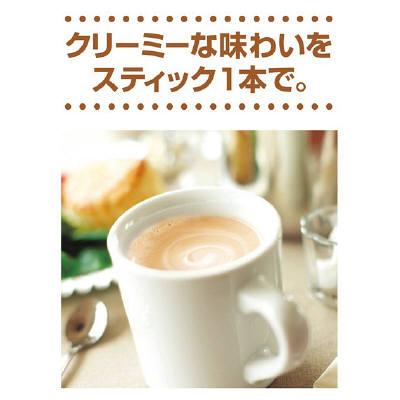 スティックカフェオレ(200本)